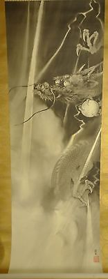 ANTIQUE or VINTAGE Japanese Scroll Painting of Remarkable DRAGON w/ PEARL Lot P