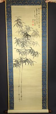 ANTIQUE or VINTAGE Chinese or Japanese Scroll Painting of Bamboo, Boxed - Lot M