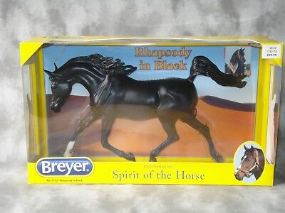 Breyer Horse Traditional NIB Trotting Arabian Mare Rhapsody