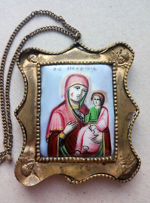 Antique Russian Orthodox Finift Icon Mother of God 19th century, enamel icon