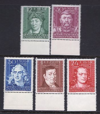 Poland 1944 General Government Cultural Figures - Five MNH values - (219)