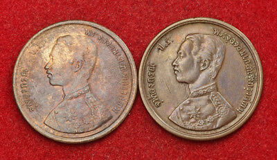 1895/1905, Kingdom of Thailand, Rama V. Copper Att Coins. (Cleaned VF/XF!) 2pcs!