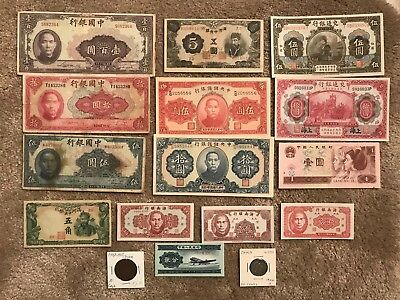 Chinese Coins Paper Bills Money Currency Yuan China