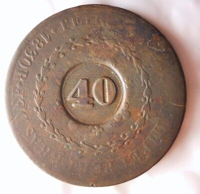 1830 BRAZIL 40 REIS - High Quality Rare Type Coin - Lot #D11