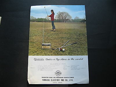 Yaecon Yamada  Transistor Radio SINGLE SHEET BROCHURE