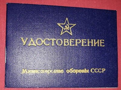 Soviet Russian Document. Military ID signed by Russian General