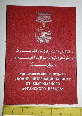 Soviet–Afghan War. 1979-1989. The certificate to a medal.