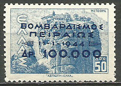 Greece 1944 WWII German Occupation Allied Bombing Athens Piraeus 50 D 1943 1942