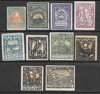 ARMENIA - 1923. Unissued Set of 10 x Pictorials, MNG
