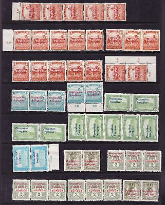 HUNGARY 1919 French Occupation of Arad region overprints - MNH multiples - (41)