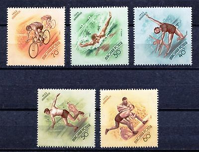 Hungary 1953 Airmail - People`s Stadium, Budapest - Mint hinged set  - (698)
