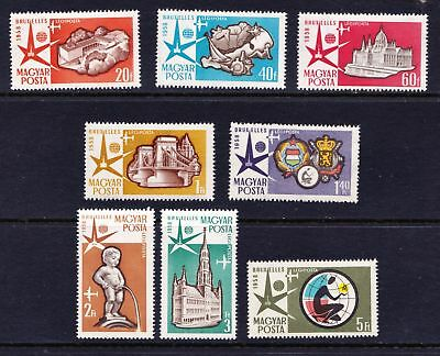 Hungary 1958 Air Brussels International Exhibition - MNH set  - (845a)