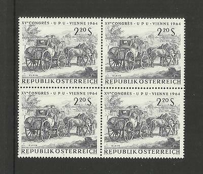 Austria Osterreich ~ 1964 U.p.u. Congress Vienna (Part Set) Mint Blocks