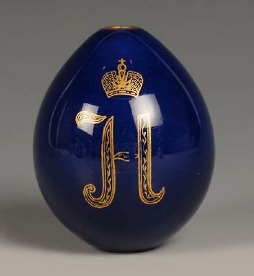 An Antique Russian Imperial Porcelain Factory Tsar Nicholas II Blue Easter Egg
