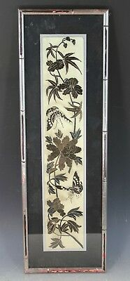 Antique Chinese Embroidery Panels With Frame
