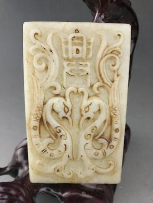 Chinese old jade hand carved the propitious phoenix statue pendant
