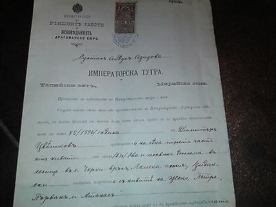 old Ottoman imperial document tugra 1872