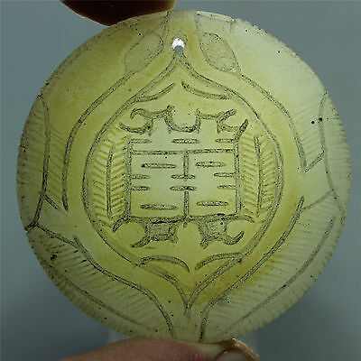 Chinese Exquisite hard jade jadeite hand-carved pendant Necklace 囍 AAA2
