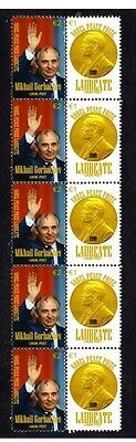 Mikhail Gorbachev Nobel Peace Prize Strip O 10 Stamps 1
