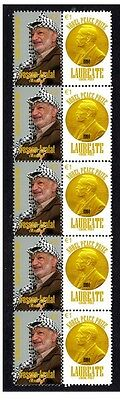 Yasser Arafat Nobel Peace Prize Strip Of 10 Stamps 1