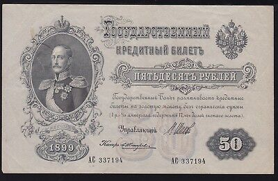 Russia --- 50  Roubles  1899 -----Vf----