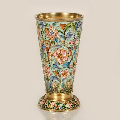 Antique Russian Ruckert shaded enamel beaker