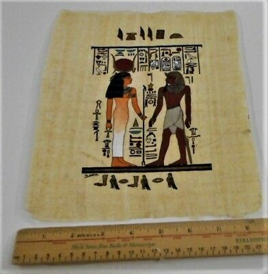 "Vintage Egyptian Hand-Painted Papyrus Goddess Hathor And King, 8.5"" X 10"""