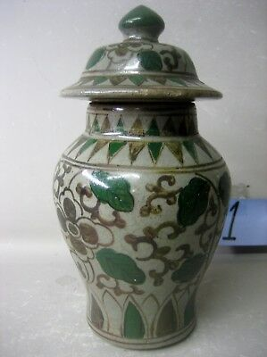 Chinese year of Yong Le lidded pottery ginger jar