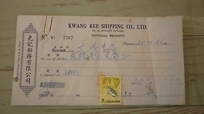 OLD BANK PROMISSORY NOTE REVENUE RECEIPT, SINGAPORE KWANG KEE SHIPPING Co 6c