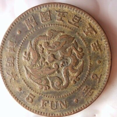 1896 KOREA 5 FUN - Very Scarce Coin - Imperial Korea - Lot #N24