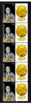 14th DALAI LAMA NOBEL PEACE PRIZE STRIP OF 10 STAMPS 1