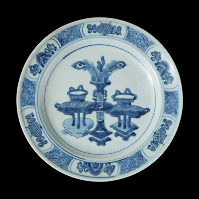 Exquisite Antique Chinese Blue And White Porcelain Plate Mark KangXi AB001