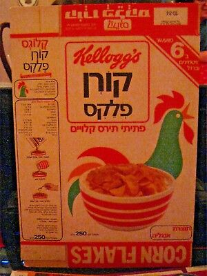 1983 Kelloggs Corn Flakes Cereal Box Old Vintage U.k.  Scarce !