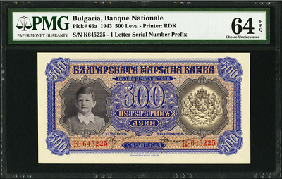 1943 500 LEVA Bulgaria, Banque Nationale Pick# 66a 1 Letter serial number prefix