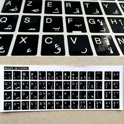 2x Arabic Keyboard Sticker White letter Waterproof No reflection Non-transparent