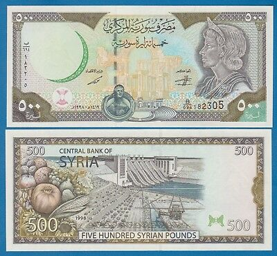 Syria 500 Pounds P 110 d UNC 1998 With map & 500 in 4 corners, 110d Low Shipping