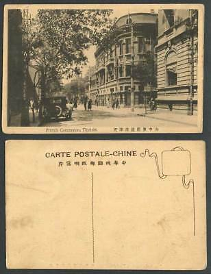 China Republic of Old Postcard Tientsin French Concession Street Scene Motor Car