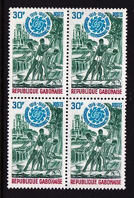 Gabon 1969 International Labour Organisation - MNH block of 4  - (242)