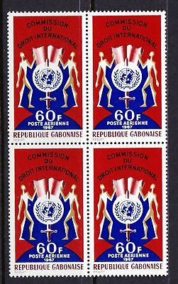 Gabon 1967 U.N. International Rights Commission MNH Block of 4 - (269)
