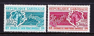 Gabon 1974 Air Issue - Centenary of UPU - MNH set - Cat £7 - (283)