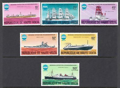 "Upper Volta 1975 Exhibition ""EXPO '75"" - Okinawa, Japan - Ships MNH Set - (313)"