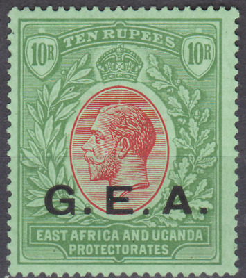 British East Africa 1917 G.E.A. Mint Mounted 10r  Emerald Back SG60A Cat £200