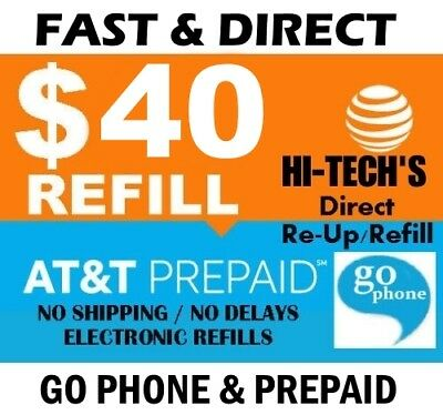 $40 AT&T PREPAID FAST REFILL DIRECT to PHONE 🔥 GET IT TODAY! 🔥 TRUSTED SELLER