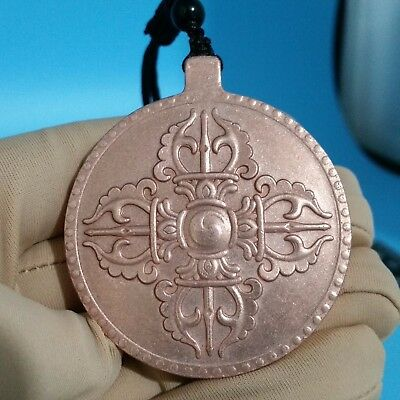 Red copper carving pendant jiugong symbol jewelry iron Tibetan amulet 81.8gm
