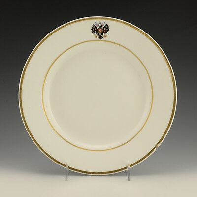 Antique Imperial Russian Alexander III Coronation Service Porcelain Plate