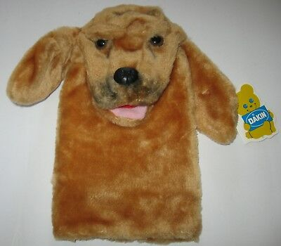"""Vintage 1981 R. DAKIN NATURE PUPPETS 'POORBOY BLOODHOUND' Stuffed NEW w/Tags 10"""""""