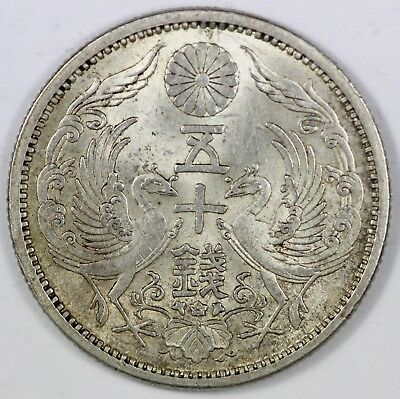 Japan 1936 Silver (0.720) 50 Sen, Uncirculated