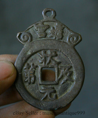 Chinese Old Ancient Dynasty Bronze currency Hole Hua Coin zhuang yuan Chan Gong