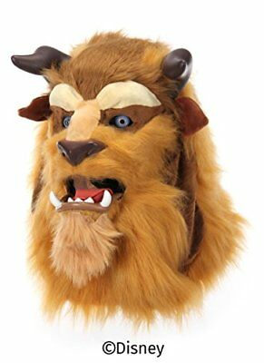Disney Beauty and the Beast Costume Mouth Mover Mask by elope