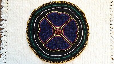Five (5) different Shipibo Patches, click to see the rest